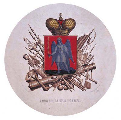 Герб Київа