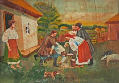 Литко Б. Гульнув. 1949