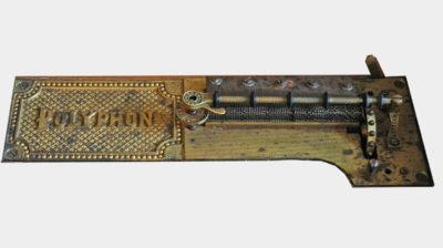 Фрагмент  механізму  поліфона