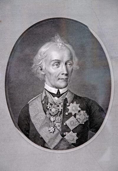 Уткін М.І.  1780 – 1865 Портрет О.Суворова
